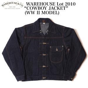 """WAREHOUSE Lot.2010 """"COWBOY JACKET"""" (WW II MODEL) crossover-co"""