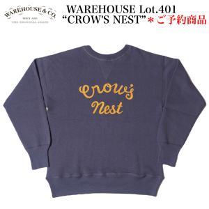 """ご予約商品!!WAREHOUSE Lot.401 """"CROW'S NEST"""" crossover-co"""