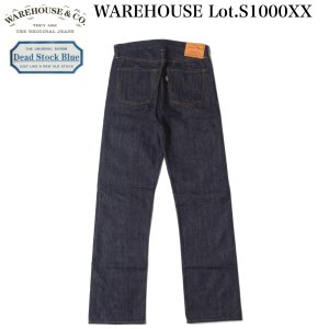 WAREHOUSE  Lot.S1000XX|crossover-co