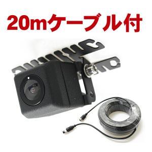 バックカメラ 車載 「CA-5T」 バックカメラ 24v バックモニター リアビューカメラ 車載モニター 広角 トラック用品 小型 防水[DreamMaker]|crossroad2007