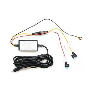 ●DMDR-19/DMDR-18/DMDR-15対応  ドラレコ/ドライブレコーダー ステッカー/ド...
