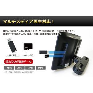 ポータブルDVDプレーヤー 車載 9インチ DV090AAA 本体画面9インチ以上 ヘッドレスト取付キット付 リアモニター CPRM対応 ヘッドレストモニター 安い[DreamMaker]|crossroad2007|12