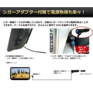 ポータブルDVDプレーヤー 車載 9インチ DV090AAA 本体画面9インチ以上 ヘッドレスト取付キット付 リアモニター CPRM対応 ヘッドレストモニター 安い[DreamMaker]|crossroad2007|13