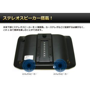 ポータブルDVDプレーヤー 車載 9インチ DV090AAA 本体画面9インチ以上 ヘッドレスト取付キット付 リアモニター CPRM対応 ヘッドレストモニター 安い[DreamMaker]|crossroad2007|14