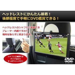 ポータブルDVDプレーヤー 車載 9インチ DV090AAA 本体画面9インチ以上 ヘッドレスト取付キット付 リアモニター CPRM対応 ヘッドレストモニター 安い[DreamMaker]|crossroad2007|03