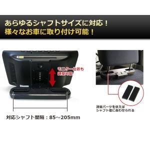 ポータブルDVDプレーヤー 車載 9インチ DV090AAA 本体画面9インチ以上 ヘッドレスト取付キット付 リアモニター CPRM対応 ヘッドレストモニター 安い[DreamMaker]|crossroad2007|04