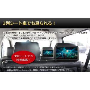 ポータブルDVDプレーヤー 車載 9インチ DV090AAA 本体画面9インチ以上 ヘッドレスト取付キット付 リアモニター CPRM対応 ヘッドレストモニター 安い[DreamMaker]|crossroad2007|10