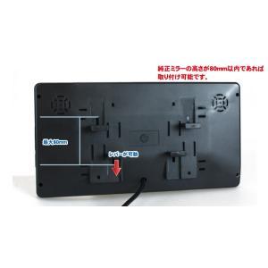 ルームミラーモニター 9インチ 「MM090A」 車載モニター フルミラー バックカメラ連動 24V対応 車用モニター[DreamMaker] crossroad2007 11