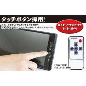 ルームミラーモニター 9インチ 「MM090A」 車載モニター フルミラー バックカメラ連動 24V対応 車用モニター[DreamMaker] crossroad2007 12