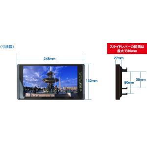 ルームミラーモニター 9インチ 「MM090A」 車載モニター フルミラー バックカメラ連動 24V対応 車用モニター[DreamMaker] crossroad2007 05