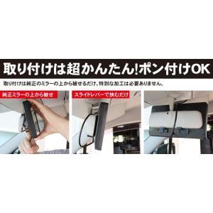 ルームミラーモニター 9インチ 「MM090A」 車載モニター フルミラー バックカメラ連動 24V対応 車用モニター[DreamMaker] crossroad2007 10
