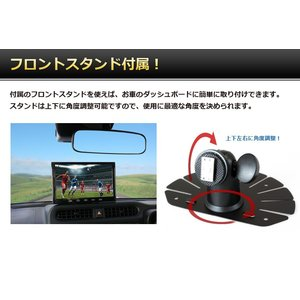 9インチ カーモニター 「MT090C」 フロントorリアスタンド仕様 オンダッシュモニター 車用モニター 車載モニター バックモニター[DreamMaker] crossroad2007 03
