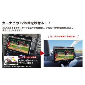 9インチ カーモニター 「MT090C」 フロントorリアスタンド仕様 オンダッシュモニター 車用モニター 車載モニター バックモニター[DreamMaker] crossroad2007 06