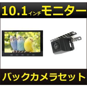 カーモニター オンダッシュモニター 10.1インチ 「MT101B」バックカメラ「CA-5T」セット フロントスタンド仕様 車載モニター [DreamMaker] crossroad2007