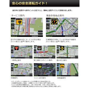 カーナビ ポータブルナビ 7インチ 「PN714B」 2019年ゼンリン地図 8GB地図 24Vにも対応 [DreamMaker] crossroad2007 08