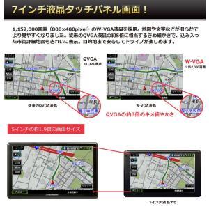 カーナビ ポータブルナビ 7インチ 「PN714B」 2019年ゼンリン地図 8GB地図 24Vにも対応 [DreamMaker] crossroad2007 09