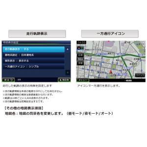 カーナビ ポータブルナビ 7インチ 「PN714B」 2019年ゼンリン地図 8GB地図 24Vにも対応 [DreamMaker] crossroad2007 07