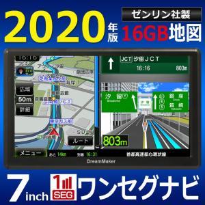 カーナビ ポータブルナビ 7インチ 「PN714A」 2019年ゼンリン地図 プレミアム16GB地図データ ワンセグTV付 [DreamMaker]|crossroad2007