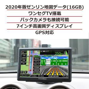 カーナビ ポータブルナビ 7インチ 「PN714A」 2019年ゼンリン地図 プレミアム16GB地図データ ワンセグTV付 [DreamMaker] crossroad2007 02