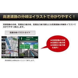 カーナビ ポータブルナビ 7インチ 「PN714A」 2019年ゼンリン地図 プレミアム16GB地図データ ワンセグTV付 [DreamMaker] crossroad2007 08
