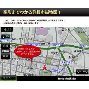 カーナビ ポータブルナビ 7インチ 「PN714A」 2019年ゼンリン地図 プレミアム16GB地図データ ワンセグTV付 [DreamMaker] crossroad2007 03