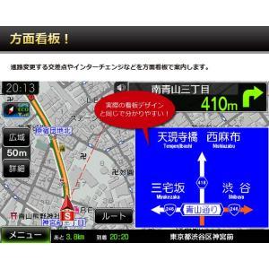 カーナビ ポータブルナビ 7インチ 「PN714A」 2019年ゼンリン地図 プレミアム16GB地図データ ワンセグTV付 [DreamMaker] crossroad2007 05