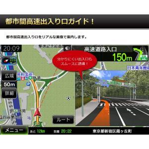 カーナビ ポータブルナビ 7インチ 「PN714A」 2019年ゼンリン地図 プレミアム16GB地図データ ワンセグTV付 [DreamMaker] crossroad2007 06