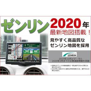 カーナビ ポータブルナビ 7インチ 「PN714A」 2019年ゼンリン地図 プレミアム16GB地図データ ワンセグTV付 [DreamMaker] crossroad2007 07