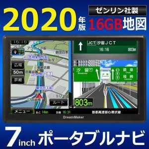 カーナビ ポータブルナビ 7インチ 「PN714B」 2019年ゼンリン地図 プレミアム16GB地図データ [DreamMaker]|crossroad2007