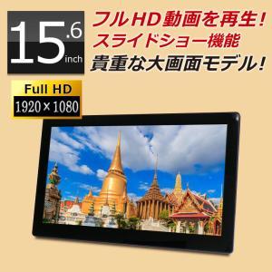 デジタルフォトフレーム SP-156DM 大型 15.6インチ液晶 電子POP フルHD再生!大画面!家庭でもお店でも使える! 電子看板  動画 時計 [DreamMaker]|crossroad2007