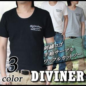 DIVINER 刺繍ロゴ半袖サーマルワッフルTシャツ|crossroad24