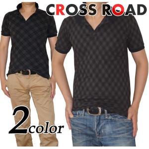 立ち襟 アーガイルチェック 半袖ポロシャツ ベーシック キレイ目|crossroad24