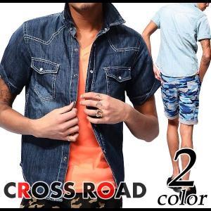ヴィンテージ加工 デニム ウエスタン 半袖 シャツ メンズ|crossroad24