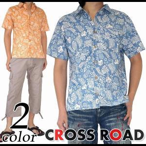 アロハシャツ コットン 半袖 シャツ メンズ クールビズ ハワイアンシャツ|crossroad24