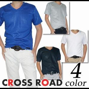 千鳥柄 型押し VネックTシャツ 半袖 カットソー メンズ|crossroad24