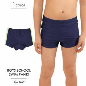 スクール水着 ショート丈 1分丈 水着 スイミング プール スイムウェア ボーイズ 男の子 男子 学校 小学校 中学校 高校生 子供用 男児 キッズ ジュニア 競泳水着