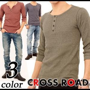 ワッフル 7分袖 ヘンリー ネック カットソー Tシャツ タイト メンズ|crossroad24