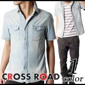 USED加工 ウエスタン デニム 半袖 シャツ メンズ|crossroad24