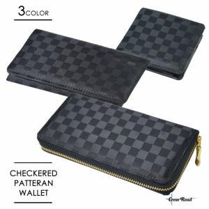 ラウンドファスナー 長財布 二つ折り チェック柄 ジャガード 財布 市松模様 格子 メンズ