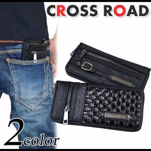PUレザー ZIPデザイン ラウンドファスナー 長財布 メッシュ 編み込み バックル メンズ 財布 サイフ ウォレット
