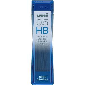 シャープ替芯 ナノダイヤ 0.5mm HB 品番:U05202NDHB 三菱鉛筆(uni) 専門ストア