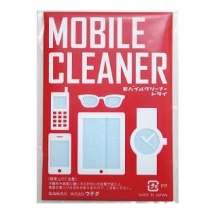 (ケース販売のみ・1000組単位でご注文下さい) モバイルクリーナードライ2枚入  ・送料無料