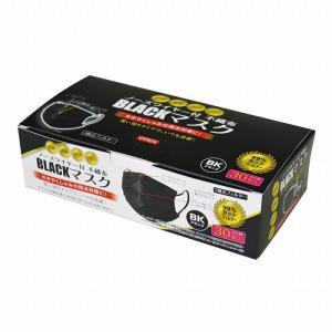 ケース販売のみ・50組単位でご注文下さい 不織布マスク30枚入1組(ブラック)  ・送料無料 ・粗品/販促品に最適! crossshop2