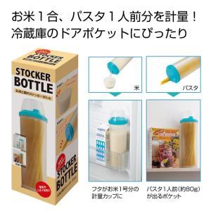 ケース販売・30個以上でご注文下さい(数量未満はストアへ要連絡) お米と麺のストッカーボトル  ・送料無料 ・粗品/販促品に最適! crossshop2