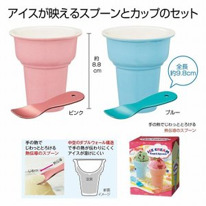 ケース販売のみ・60組単位でご注文下さい アイスクリームカップ&スプーンセット  ・送料無料 ・粗品/販促品に最適!|crossshop2