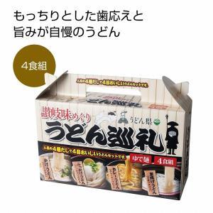 ●ケース販売商品の為、24箱単位でご注文下さい(カートに入れる数量を、24の倍数でお願いします。) ...