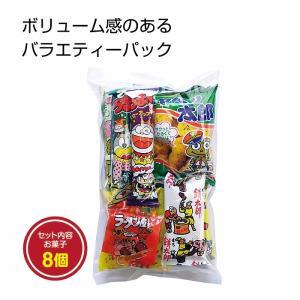 ケース販売のみ・60個単位でご注文下さい 駄菓子8種パック  ・法人様限定商品 ・送料無料 crossshop2