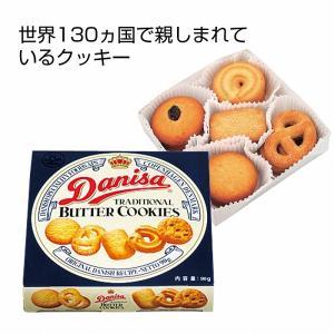 ケース販売のみ・72箱単位でご注文下さい ダニサバタークッキー90g  ・法人様限定商品 ・送料無料|crossshop2