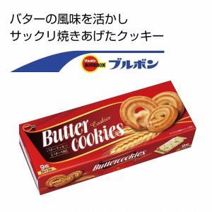 ケース販売のみ・48箱単位でご注文下さい ブルボン バタークッキー  ・送料無料 ・粗品/販促品に最適! crossshop2