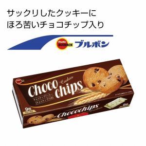 ケース販売のみ・48箱単位でご注文下さい ブルボン チョコチップクッキー  ・送料無料 ・粗品/販促品に最適! crossshop2